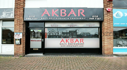 Akbar Balti Indian restaurant and takeaway in Stapleford near Nottingham