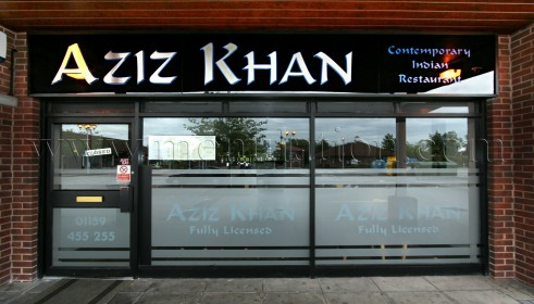 Photo of Aziz Khan Indian restaurant and takeaway in West Bridgford near Nottingham