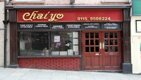 Photo of Chai Yo Thai restaurant and takeaway in Nottingham