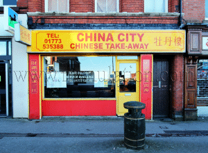 Photo of China City Chinese food takeaway in Eastwood near Nottingham