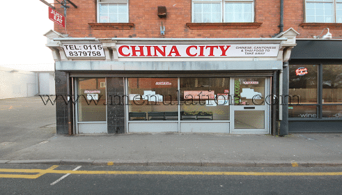 Photo of China City Chinese food takeaway and delivery in Ruddington near Nottingham