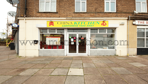 Photo of China Kitchen Chinese and Cantonese cuisine takeaway in Wollaton, Nottingham NG8 4DL