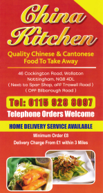 Menu for China Kitchen Chinese and Cantonese food takeaway on Cockington Road in Nottingham NG8 4DL