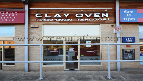 Photo of Clay Oven Indian takeaway and delivery in Berry Hill Quarry, Mansfield