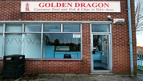 Photo of Golden Dragon Chinese cuisine plus fish and chips takeaway in St. Anns, Nottingham