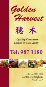 Menu for Golden Harvest Chinese takeaway on Carlton Hill in Carlton, Nottingham NG4 1GD