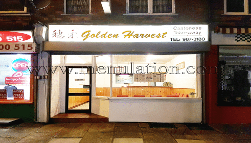 Photo of Golden Harvest Chinese and Cantonese cuisine takeaway in Carlton, Nottingham
