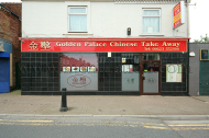 Photo of Golden Palace Chinese takeaway in Sutton-In-Ashfield