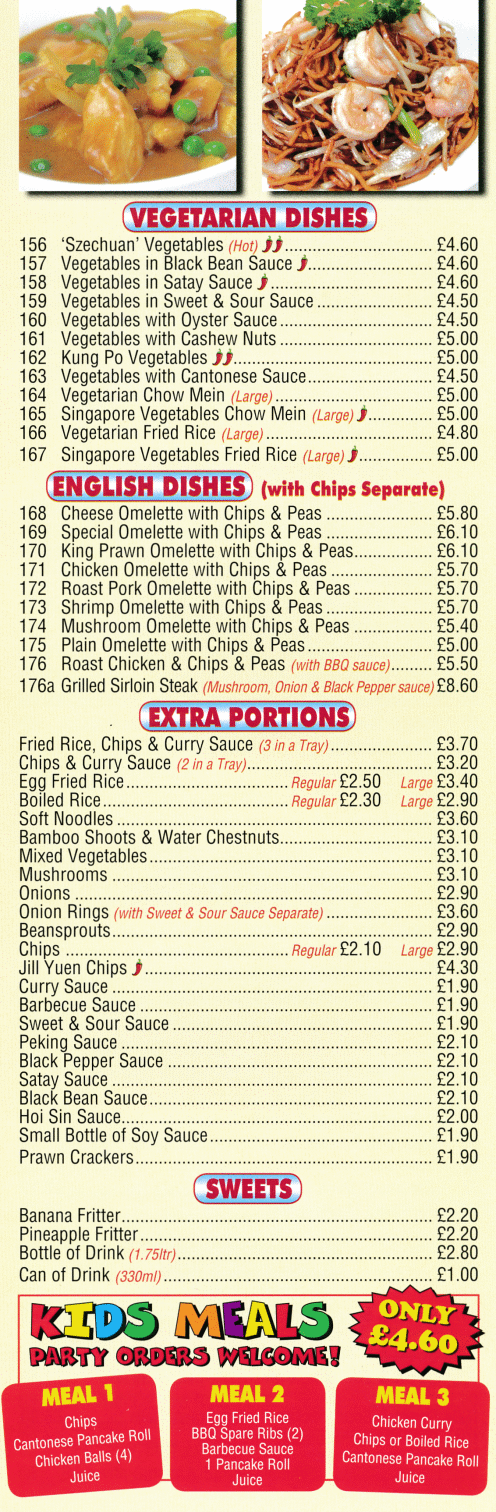 Menu for Happy House Chinese food takeaway and delivery in Long Eaton near Nottingham