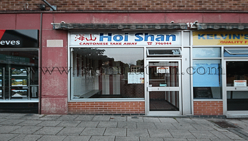 Photo of Hoi Shan Chinese food takeaway and delivery in Ravenshead