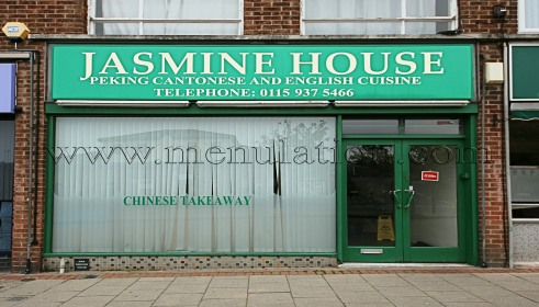 Photo of Jasmine House Chinese and Cantonese takeaway in Keyworth near Nottingham