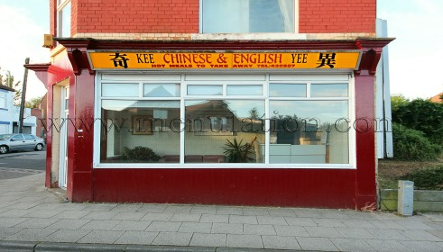 Photo of Kee Yee Chinese and Cantonese food takeaway in Mansfield