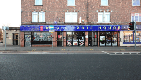Photo of Magic Taste House Chinese restaurant and takeaway in Beeston near Nottingham