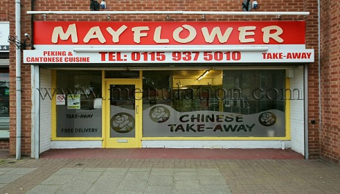 Photo of Mayflower Chinese food takeaway and delivery in Keyworth near Nottingham