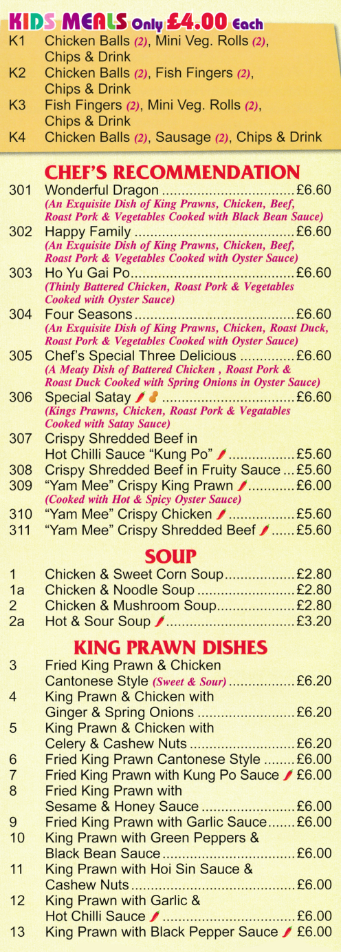 Menu for Ming's Cuisine Chinese takeaway on Newgate Lane in Mansfield NG18 2LG
