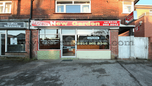 Photo of New Garden Chinese takeaway and delivery in Sherwood, Nottingham