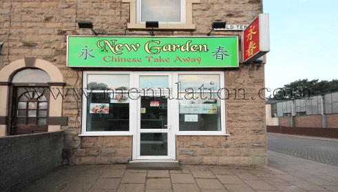 Photo of New Garden Chinese food takeaway and delivery in Mansfield NG19 7EQ