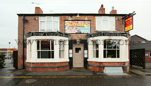 Photo of Nimboo Indian restaurant and takeaway in Beeston near Nottingham