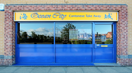 Ocean City Chinese takeaway in Wilsthorpe, Long Eaton NG10 3RJ