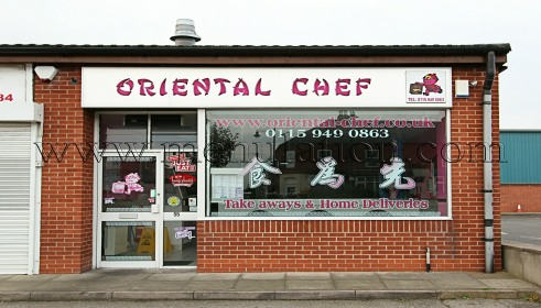 Photo of Oriental Chef Chinese and Cantonese food takeaway in Sandiacre near Nottingham