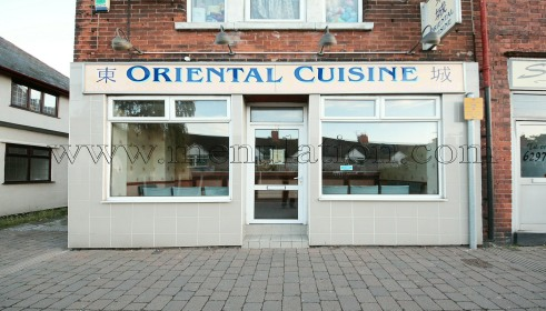 Photo of Oriental Cuisine Chinese and Cantonese food takeaway in Mansfield