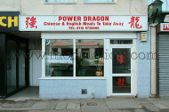Photo of Power Dragon Chinese takeaway in Sawley, Long Eaton