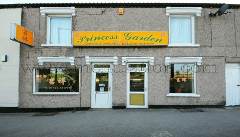 Photo of Princess Garden Chinese and Cantonese food takeaway in Mansfield