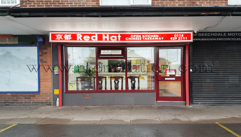 Photo of Red Hat Chinese food takeaway and delivery in Beechdale, Nottingham NG8 3LF