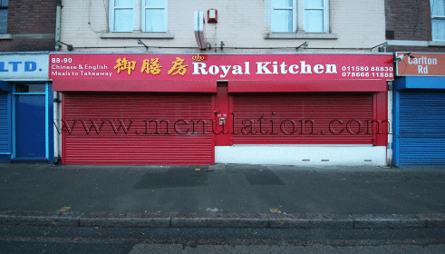 Photo of Royal Kitchen Chinese and Thai food takeaway and delivery in Sneinton in Nottingham