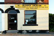 Photo of Sunny House Chinese and Cantonese food takeaway in Sawley near Long Eaton