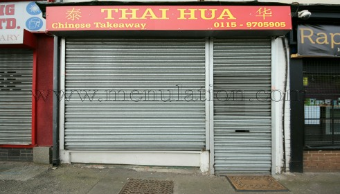 Photo of Thai Hua Chinese takeaway and delivery in Radford, Nottingham