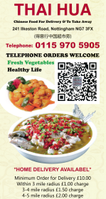 Menu for Thai Hua Chinese takeaway on Ilkeston Road in Nottingham NG7 3FX