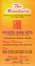 Menu for The Mandarin Chinese food takeaway on Barringer Road in Mansfield NG18 2DF