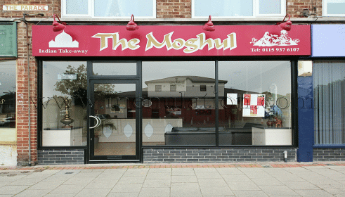 Photo of The Moghul Indian takeaway and delivery in Keyworth