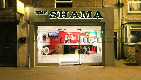 Photo of The Shama Indian and Pakistani takeaway and delivery in Beeston near Nottingham