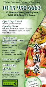 Menu for Top Chef Chinese takeaway on Manvers Street in Sneinton, Nottingham NG2 4PB