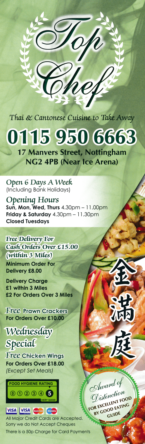 Takeaway and delivery menu for Top Chef on Manvers Street in Nottingham