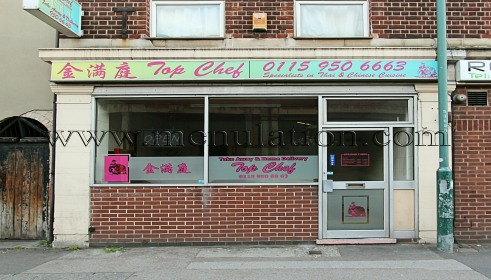 Photo of Top Chef Chinese and Thai takeaway in Sneinton, Nottingham