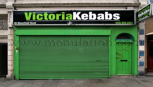 Photo of Victoria Kebabs; kebabs, pizzas and fast food takeaway in Nottingham