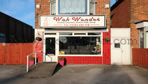 Photo of Wok Wonder Chinese takeaway and delivery in Mansfield